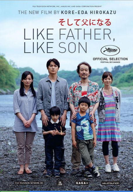 kore-eda-hirokazu-presenta-en-cannes-su-ultima-pelicula-sobre-padres