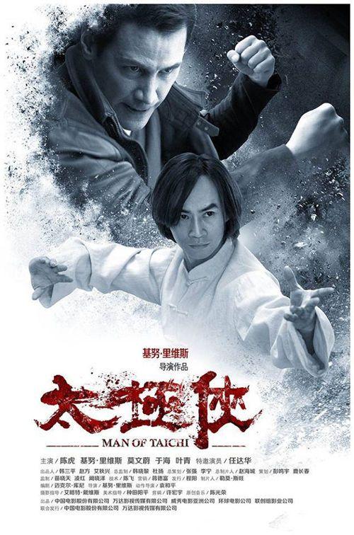 man-of-tai-chi-debut-como-director-de-keanu-reeves