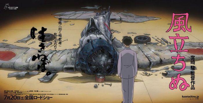 hayao-miyazaki-y-su-ultima-pelicula-sobre-el-creador-del-avion-que-atento-contra-pearl-harbor