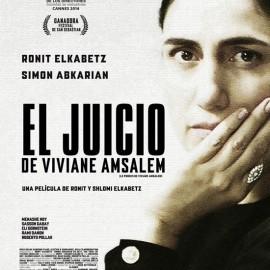 Reseña Crítica de El juicio de Viviane Amsalem, hipnótico y crudo drama israelí
