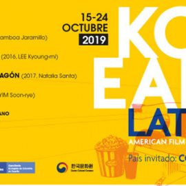 Colombia país invitado de la 2ª edición del Korean & Latin American Film Screening