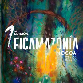 Ha iniciado la primera edición de FICAMAZONÍA, nuevo festival ambiental en Colombia