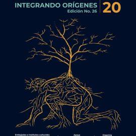 Eurocine 2020 llega por partes y la primera será con la Cinemateca de Bogotá