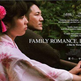 Reseña Family Romance, LLC – Retorcido Herzog
